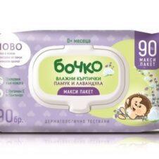 МОКРИ КЪРПИ БОЧКО ЛАЙКА 90БР /КАПАК/